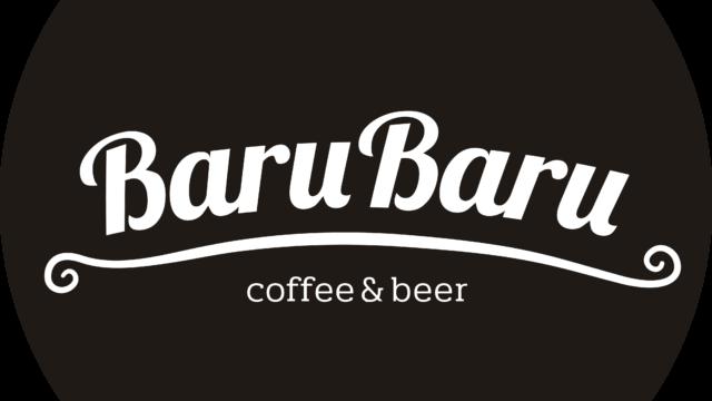 fotka BaruBaru, coffee & beer - jednotný vizuální styl (web, nápojové lístky, logo, vizitky, letáky, polepy)